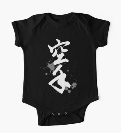 Karate White Calligraphy Kids Clothes