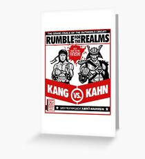 Let's Get Ready to Kombat! Greeting Card