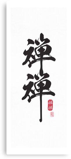 ZenZen by 73553