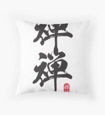 ZenZen Throw Pillow