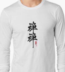 ZenZen (black) Long Sleeve T-Shirt