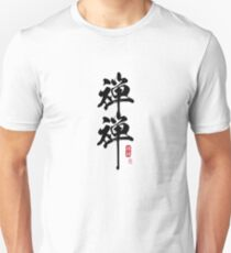 ZenZen (black) T-Shirt