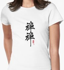 ZenZen (black) Women's Fitted T-Shirt