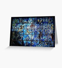 Chagall Stained Glass  Greeting Card