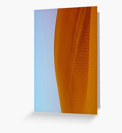 Sharjah Abstract Greeting Card