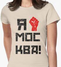 Russian Revolution! T-Shirt