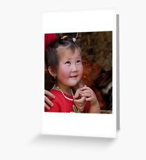 Eyes & Hands Greeting Card