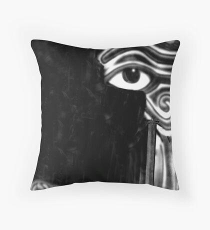 Dare Eye Reveal Myself? Throw Pillow