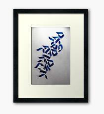 Sofer - Sefer 01 Framed Print