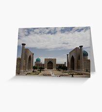 Registan Square view Greeting Card