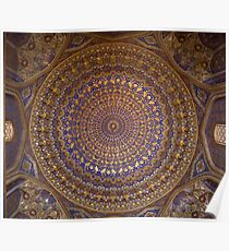 Dome ceiling Poster