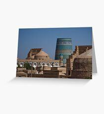 Khiva rooftops Greeting Card