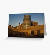 Khiva walls at dawn Greeting Card