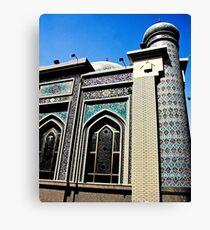 Bahrain Mosque Canvas Print