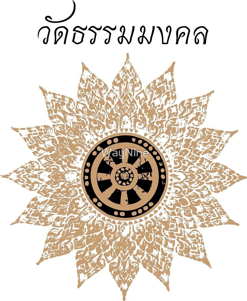Dhammamongkol Temple Star by WayNine