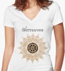 Dhammamongkol Temple Star Women's Fitted V-Neck T-Shirt