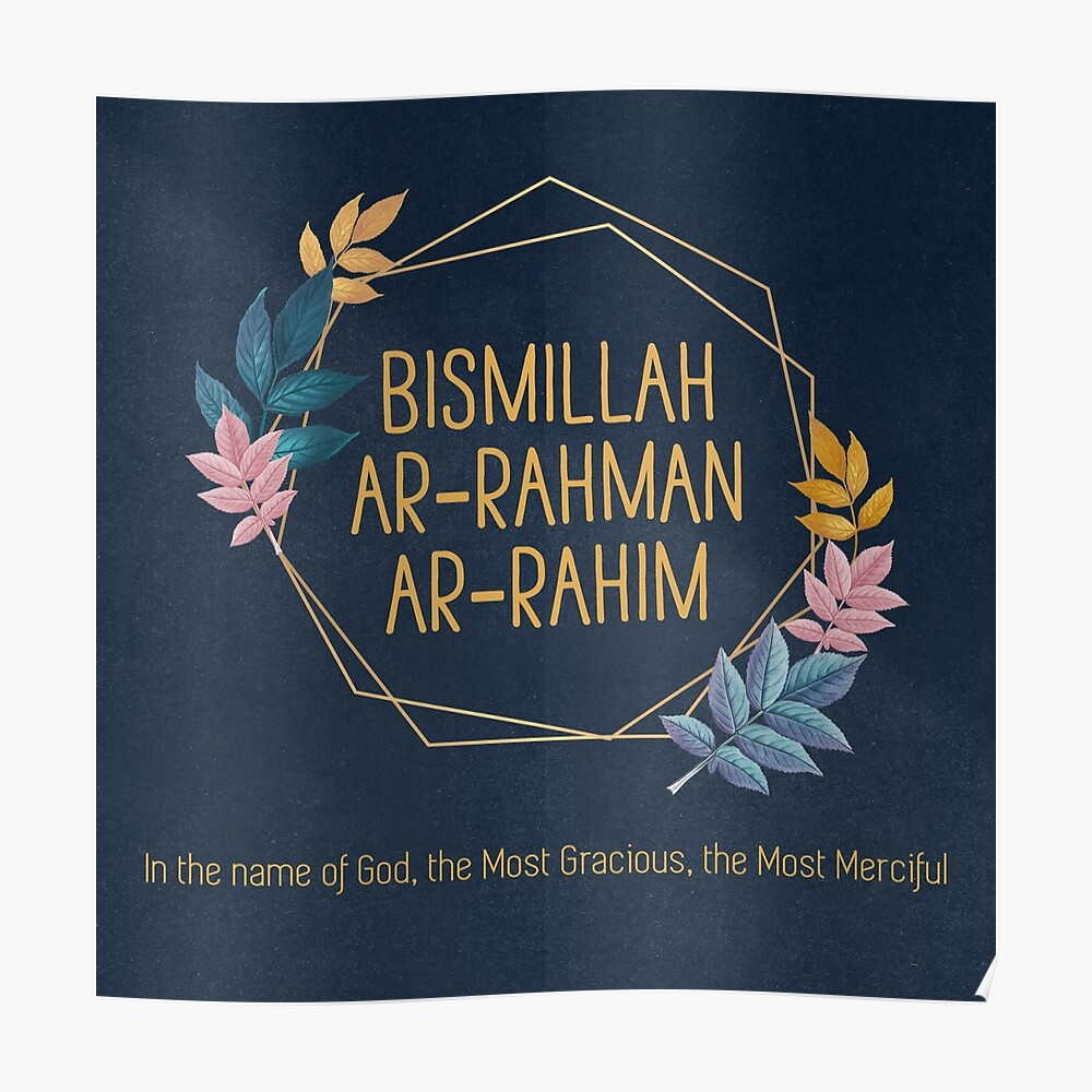 Muslim Canvas Islamic Wall Sticker Calligraphy Bismillah 786 Design Allah