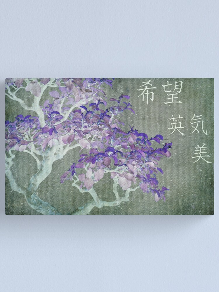 Alternate view of Hope, Strength, Beauty Canvas Print