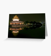 The Forbidden City - Series B - Buildings & Roof Tops 7 ©  Greeting Card