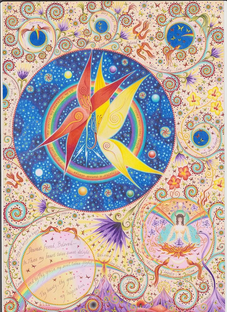 Cosmic Dance by Gill Rippingale
