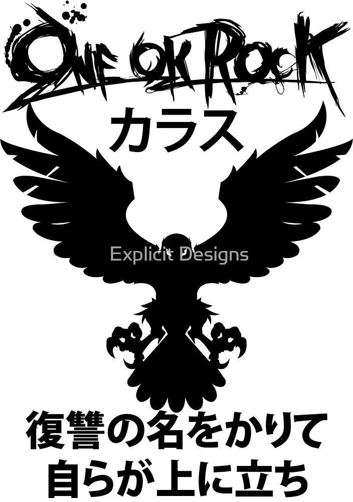 Karasu (カラス) [Black] by Explicit Designs