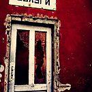 сарашки услуги by Morpho  Pyrrou