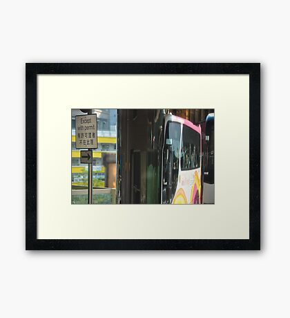 Except With Permit Framed Print