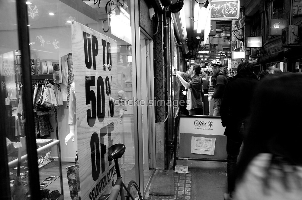 cityscapes #251, up to 50% off by stickelsimages