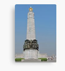 Belgian National Infantry Memorial, Brussels Canvas Print