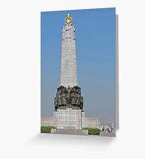 Belgian National Infantry Memorial, Brussels Greeting Card