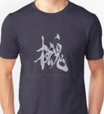 Metal Gear Solid - Philanthropy (white) T-Shirt