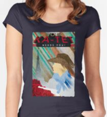 Your Ka-tet needs you! Women's Fitted Scoop T-Shirt