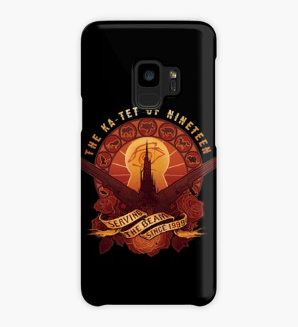 All Things Serve the Beam Case/Skin for Samsung Galaxy