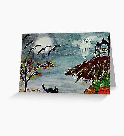 Spooky night, Halloween soon? watercolor Greeting Card