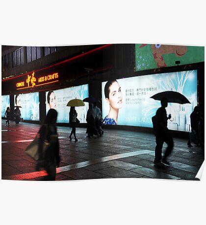 Kowloon Night Rain Poster