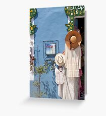 Boutique greeting cards redbubble boutique in kefalonia greece greeting card m4hsunfo Gallery
