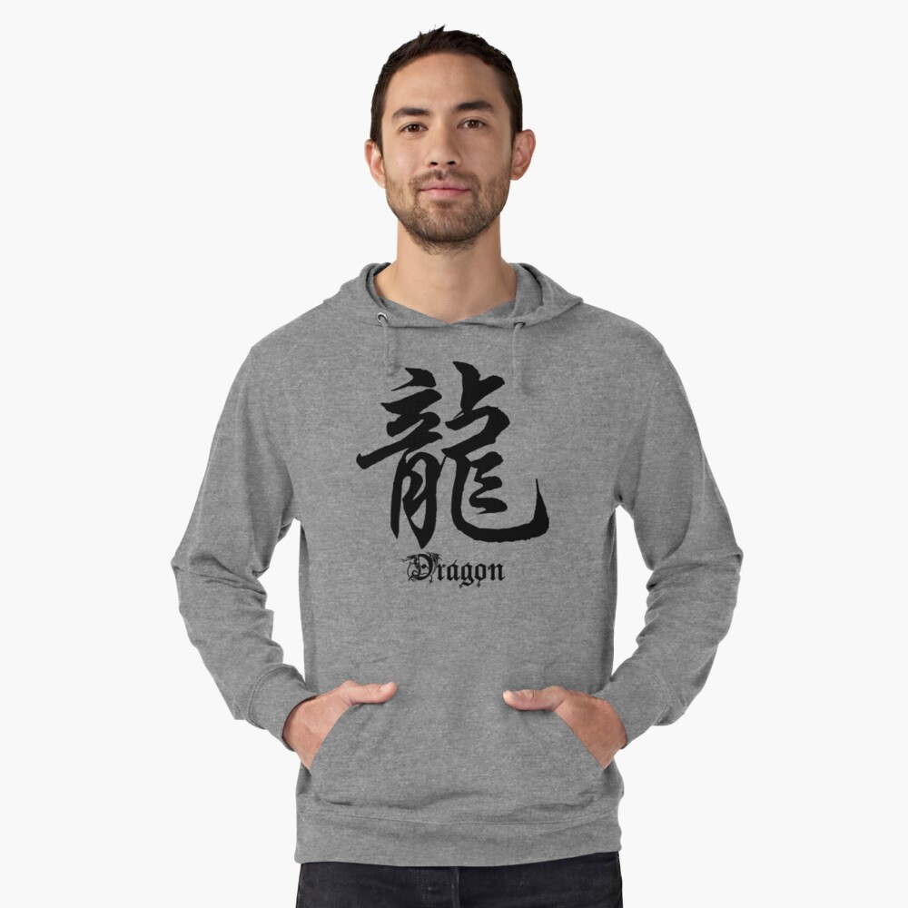 Year of The Dragon Lightweight Hoodie Front