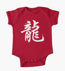 Chinese Zodiac Dragon Sign One Piece - Short Sleeve