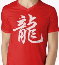 Chinese Zodiac Dragon Sign Men's V-Neck T-Shirt