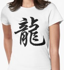Chinese Zodiac Dragon Sign Womens Fitted T-Shirt