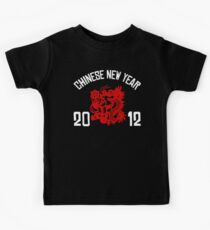 Chinese New Year 2012 Kids Clothes