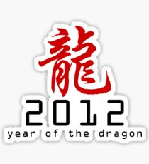 Chinese New Year 2012 Sticker