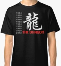 Chinese Zodiac Dragon Classic T-Shirt