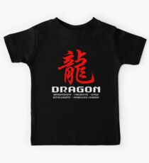 Chinese Zodiac Dragon Characteristics Kids Clothes