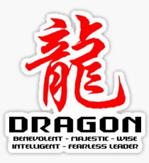 Chinese Zodiac Dragon Characteristics  Sticker
