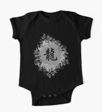 Chinese Zodiac Dragon Kids Clothes