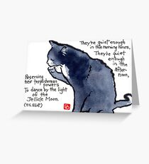 Jellicle Cat (Eliot's Cats Series) Greeting Card
