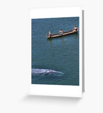 Whale Music (2) Greeting Card