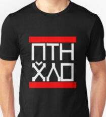 Run DMC Style Putin Huilo T-Shirt