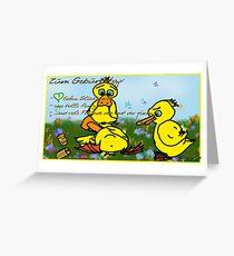 Greeting Card: Happy Birthday Ducks (german) Greeting Card